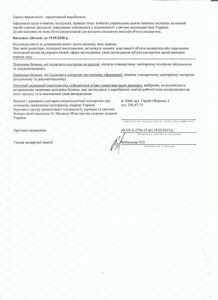 cec_epdm_page2