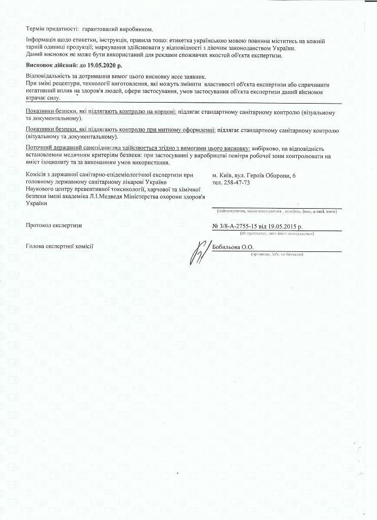 cec_epufloor_page2