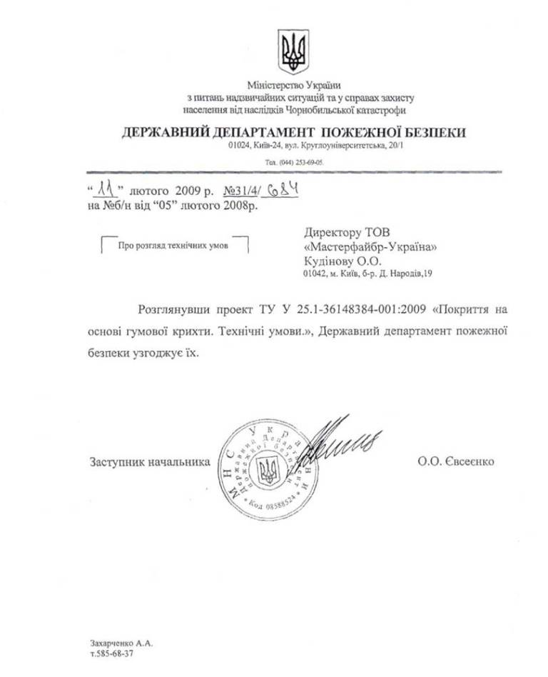 certificat_pogarn